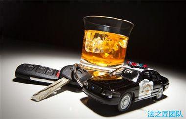 酒驾和醉驾处罚标准是怎样的