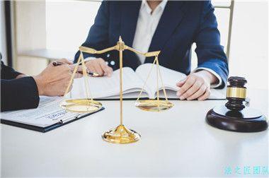民事诉讼的证据规则