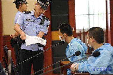 判处无期徒刑一般是多少年,和终身监禁一样吗