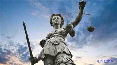 刑事犯罪意味着什么,证据的认定以及如何量刑