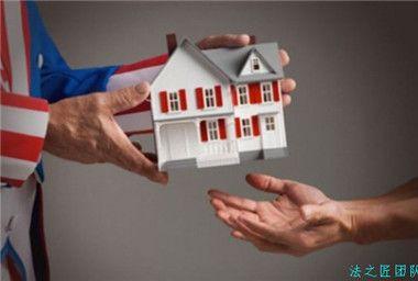 房屋买卖过程中应当注意的6个法律问题!