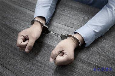 拘役是什么意思 拘役对下一代的影响大吗