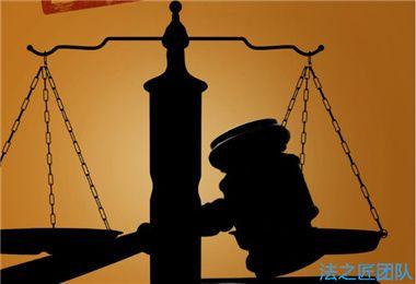 犯人被判四年缓刑两年是什么意思,还需要去坐牢吗