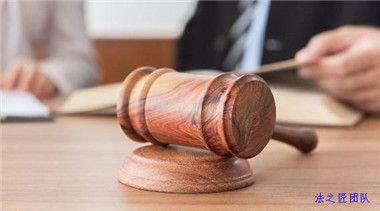 刑事诉讼主要目的以及流程介绍
