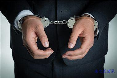危害公共安全罪量刑标准介绍,最高可判死刑