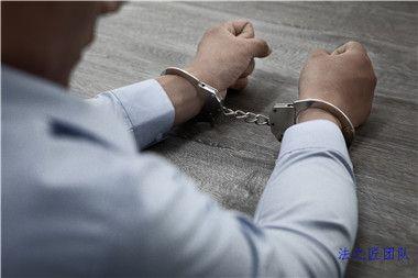 危险方法危害公共安全罪判罚的最低标准
