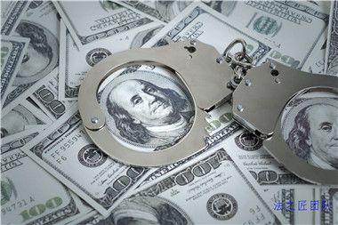 非国家工作人员受贿罪最高可判无期