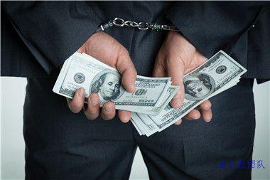 经济诈骗罪的立案标准是什么?起点金额让人意外