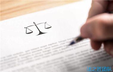 洗钱罪量刑标准是什么?提供账户也会触犯洗钱罪