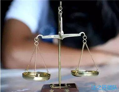 2021年个人贪污受贿罪的量刑标准