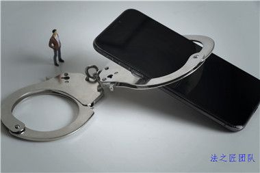 偷窃多少钱以上判刑?最高可判无期徒刑