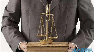 巨额财产来源不明罪立案标准你了解吗