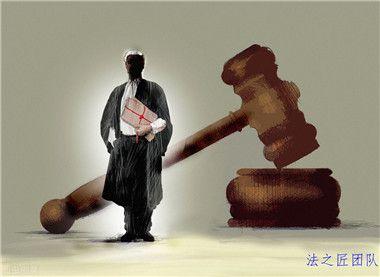 拐卖人口罪会重判吗?看看律师怎么说