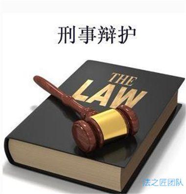 非法采矿罪量刑标准,最严判罚怎么样