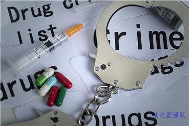 非法持有毒品罪是否属于毒品犯罪