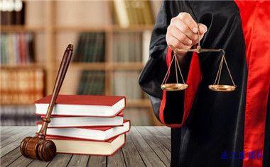 合同诈骗罪的认定以及处罚的标准