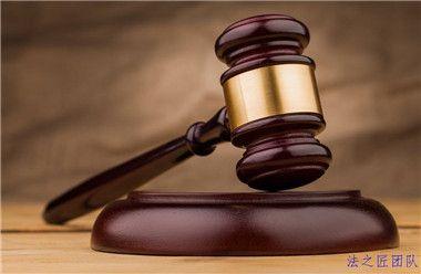 逃税罪的立案标准,处罚形式有哪些?