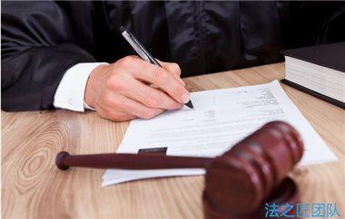 出具证明文件重大失实罪认定及量刑
