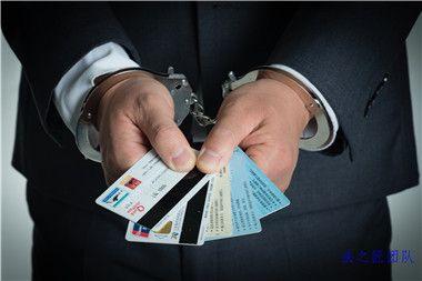 欺诈罪的立案标准对金额有什么要求